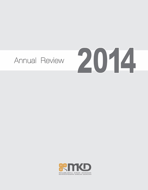 annual review2014